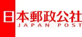 japan post.jpg